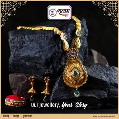 Our Jewellery, Your Story!   gold jewellery in pune   silver jewellery in pune